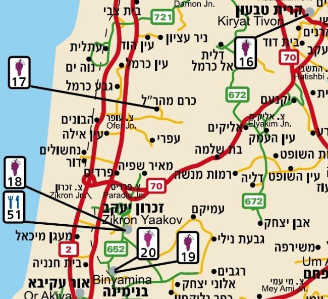 מתוחכם מפת ישראל דרך היין 2008 israel wine trail map UC-63
